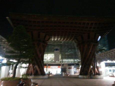 1440327871672金沢