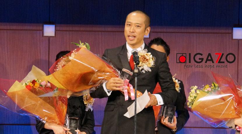 IGAZO日本一表彰式